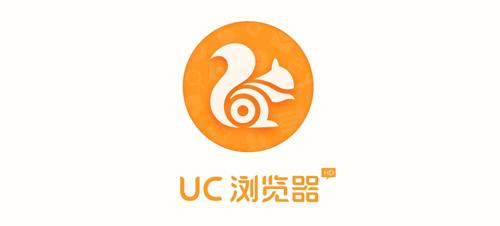 UC浏览器极速版app特色